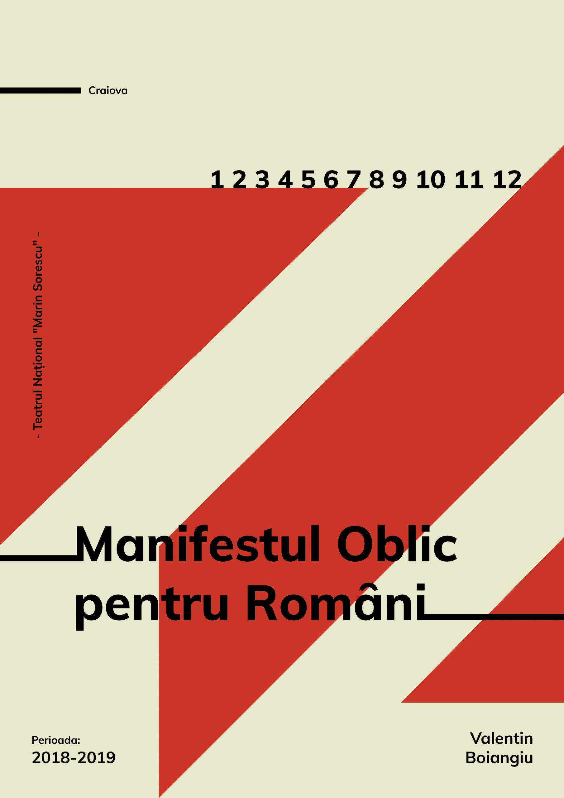 manifest-poster